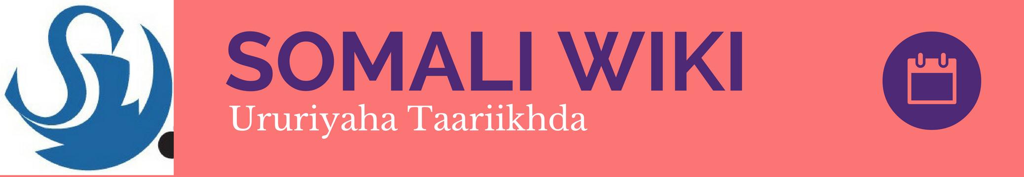 Somali Wiki
